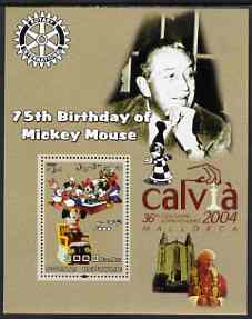 Somalia 2003 75th Birthday of Mickey Mouse #3 - perf s/sheet also showing Walt Disney, Pope, Calvia Chess Olympiad & Rotary Logos, unmounted mint