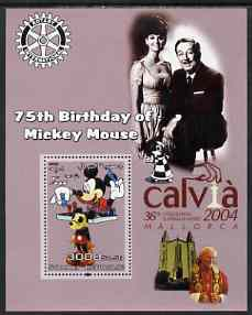 Somalia 2003 75th Birthday of Mickey Mouse #4 - perf s/sheet also showing Walt Disney, Pope, Calvia Chess Olympiad & Rotary Logos, unmounted mint