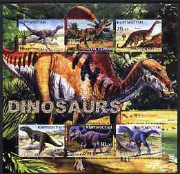 Kyrgyzstan 2001 Dinosaurs special large perf sheet containing 6 values unmounted mint
