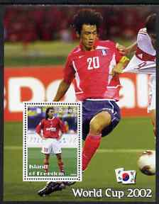 Island of Freedom 2002 Football World Cup #01 perf s/sheet unmounted mint