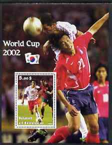 Island of Freedom 2002 Football World Cup #06 perf s/sheet unmounted mint