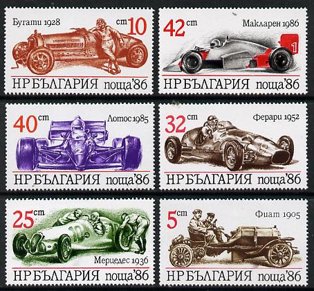 Bulgaria 1986 Racing Cars set of 6 unmounted mint, SG 3399-3404 (Mi 3537-42)*