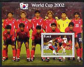 Island of Freedom 2002 Football World Cup #09 perf s/sheet unmounted mint