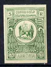Armenia 1920 Eagle 3r green unissued imperf single on ungummed paper