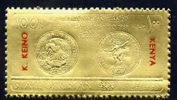 Oman 1968 Olympic Games 100B (Olympic Medal) embossed on gold foil opt'd 'K Keino, Kenya' in red (1,500m) unmounted mint