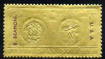 Oman 1968 Olympic Games 100B (Olympic Medal) embossed on gold foil opt