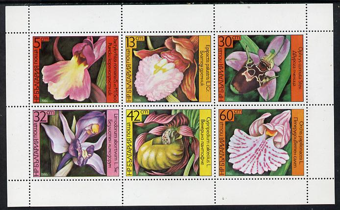 Bulgaria 1986 Orchids sheetlet containing set of 6vals SG 3318-23 (MI 3441-46) unmounted mint