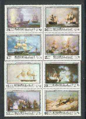 Manama 1971 Paintings of Ships perf set of 8 unmounted mint (Mi 673-80A)