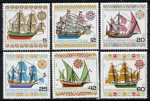Bulgaria 1985 Historic Ships (4th series) set of 6 vals unmounted mint, SG 3286-91 (MI 3408-13)*