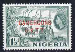 Cameroun 1960-61 Groundnuts 1.5d (from def set) unmounted mint SG T3
