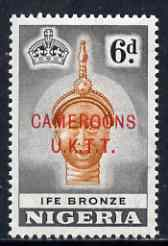 Cameroun 1960-61 Ife Bronze 6d (from def set) unmounted mint SG T7