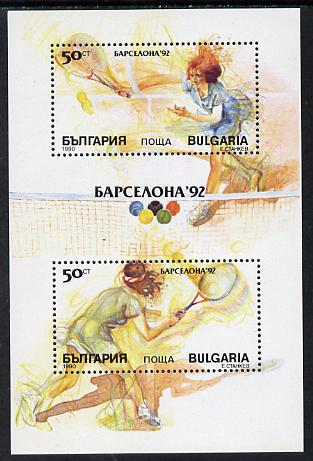 Bulgaria 1990 Olympic Games perf m/sheet containing 2 x 50s values unmounted mint, SG MS 3698 (Mi BL 211A)