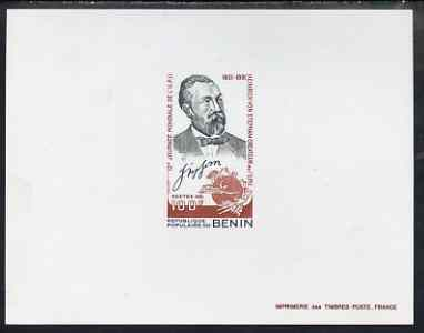 Benin 1981 World UPU Day 100f (Heinrich Von Stephan, founder) imperf deluxe proof on thin card in issued colours, as SG840
