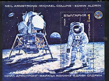 Bulgaria 1990 Space Research (Man on Moon) perf m/sheet, SG MS 3723, Mi BL 213A unmounted mint