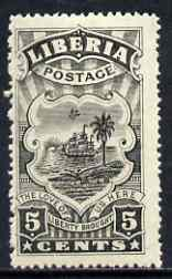 Liberia 1918 Coat of Arms 5c colour trial proof in black on gummed paper, lightly mounted mint, as SG351