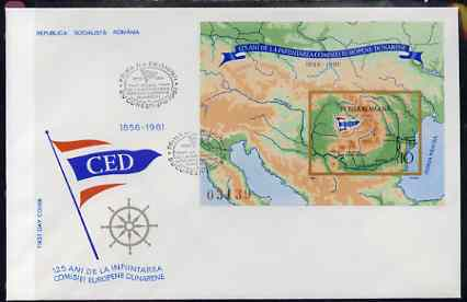 Rumania 1981 Danube Commission imperf m/sheet on illustrated cover with special first day cancel, Mi BL 177, stamps on maps, stamps on europa, stamps on