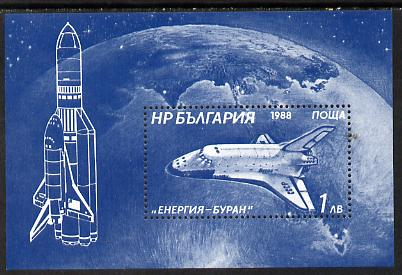 Bulgaria 1988 Space Shuttle perf m/sheet, SG MS 3578 (Mi BL 182A) unmounted mint