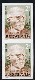 Yugoslavia 1979 Birth Anniversary of Marko Cepenkov (author) imperf pair unmounted mint, SG 1901var