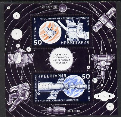 Bulgaria 1987 Space Research perf m/sheet, SG MS 3472, Mi BL 174A (with corrected inscription) unmounted mint