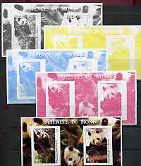 Benin 2002 Pandas imperf m/sheet containing 2 values each with Scout Logo, the set of 5 progressive proofs comprising the 4 individual colours plus all 4-colour composite (as issued) all unmounted mint, stamps on animals, stamps on bears, stamps on pandas, stamps on scouts