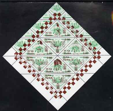 Touva 1998 33rd Chess Olympiad overprint #1 on 1994 Wrestlers (2.00 on 300r green) triangular perf sheet of 8 unmounted mint