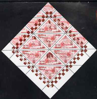 Touva 1998 33rd Chess Olympiad overprint #1 on 1994 National Theatre (2.00 on 150r red) triangular perf sheet of 8 unmounted mint