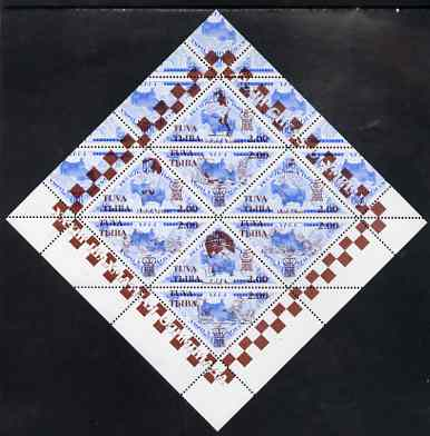 Touva 1998 33rd Chess Olympiad overprint #1 on 1994 Yak (2.00 on 100r blue) triangular perf sheet of 8 unmounted mint