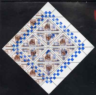 Touva 1998 33rd Chess Olympiad overprint #2 on 1994 Bear (2.00 on 125r brown) triangular perf sheet of 8 unmounted mint