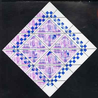 Touva 1998 33rd Chess Olympiad overprint #2 on 1994 National Art (2.00 on 600r purple) triangular perf sheet of 8 unmounted mint