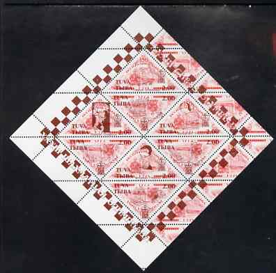 Touva 1998 33rd Chess Olympiad overprint #3 on 1994 National Theatre (2.00 on 150r red) triangular perf sheet of 8 unmounted mint