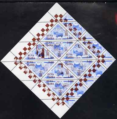 Touva 1998 33rd Chess Olympiad overprint #3 on 1994 Yak (2.00 on 100r blue) triangular perf sheet of 8 unmounted mint