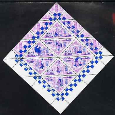 Touva 1998 33rd Chess Olympiad overprint #4 on 1994 National Art (2.00 on 600r purple) triangular perf sheet of 8 unmounted mint