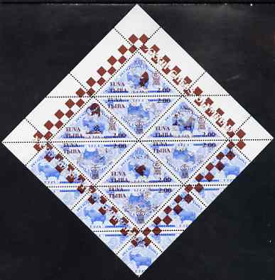 Touva 1998 33rd Chess Olympiad overprint #5 on 1994 Yak (2.00 on 100r blue) triangular perf sheet of 8 unmounted mint