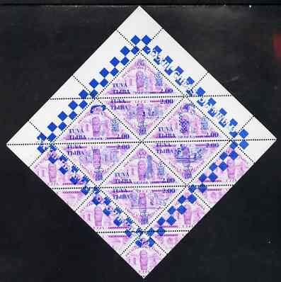 Touva 1998 33rd Chess Olympiad overprint #6 on 1994 National Art (2.00 on 600r purple) triangular perf sheet of 8 unmounted mint