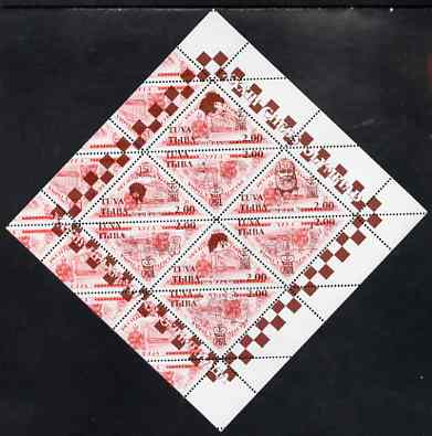 Touva 1998 33rd Chess Olympiad overprint #7 on 1994 National Theatre (2.00 on 150r red) triangular perf sheet of 8 unmounted mint