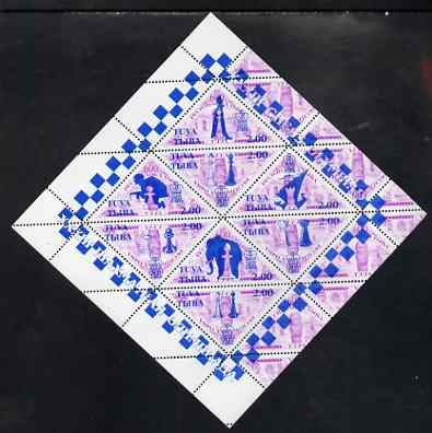 Touva 1998 33rd Chess Olympiad overprint #8 on 1994 National Art (2.00 on 600r purple) triangular perf sheet of 8 unmounted mint