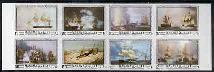 Manama 1971 Paintings of Ships imperf set of 8 unmounted mint (Mi 673-80B)