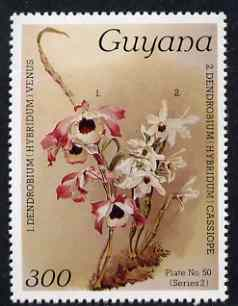 Guyana 1985-89 Orchids Series 2 plate 50 (Sanders' Reichenbachia) 300c unmounted mint, SG 1879