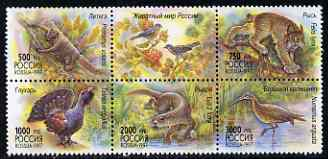 Russia 1997 Wildlife se-tenant perf block of 5 plus label  unmounted mint, SG 6687a