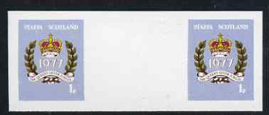 Staffa 1977 Silver Jubilee 1p imperf gutter pair unmounted mint