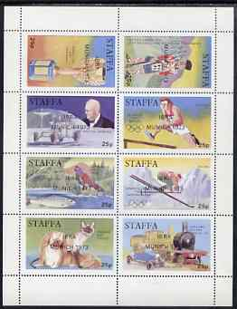 Staffa 1973 IBRA (Stamp Exhibition) overprinted on 1972 Pictorial perf sheetlet containing 8 x 25p values unmounted mint