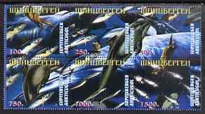 Russian Arctic (Spitzbergen) 1998  Marine Life se-tenant perf block of 6 values unmounted mint
