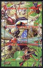 Buriatia Republic 1999  Insects composite perf sheetlet containing 9 values unmounted mint
