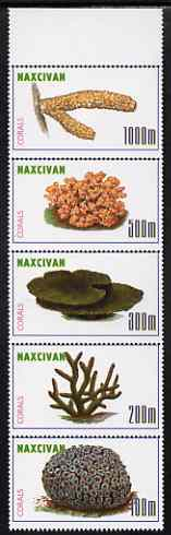 Naxcivan Republic 1999 Corals perf strip of 5 values complete unmounted mint