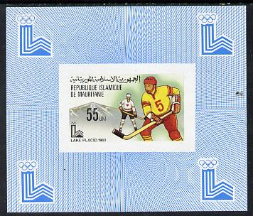 Mauritania 1980 Winter Olympics (Ice Hockey) imperf sheetlet containing 55f value unmounted mint as SG 638