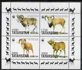 Tatarstan Republic 1997 WWF - Argali perf sheetlet containing complete set of 4 unmounted mint