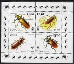 Touva 1997 WWF - Insects perf sheetlet containing complete set of 4 unmounted mint