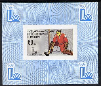 Mauritania 1980 Winter Olympics (Ice Hockey) imperf sheetlet containing 60f value unmounted mint as SG 639
