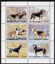 Tatarstan Republic 2001 Dogs perf sheetlet containing set of 6 values, unmounted mint