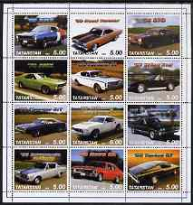 Tatarstan Republic 2000 Modern American Cars perf sheetlet containing set of 12 values unmounted mint